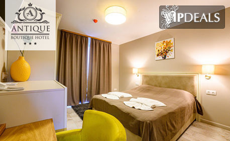 Почивка в Павел баня! 2 или 3 нощувки със закуски и вечери, плюс релакс център - в чисто нов хотел