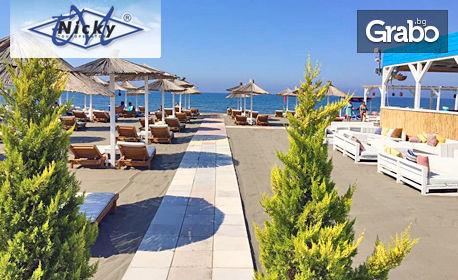 Ранни записвания за почивка на Адриатика! 7 нощувки със закуски и вечери в Хотел Biser***, Черна гора, от Nicky M