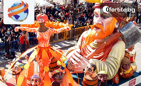 Посети карнавала в Ксанти! Еднодневна екскурзия на 1 Март, с възможност за посещение на Кавала