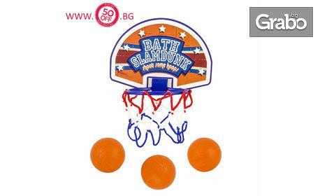 Зарадвай малчугана за празниците! Баскетболен комплект за игра Mini с 3 топки