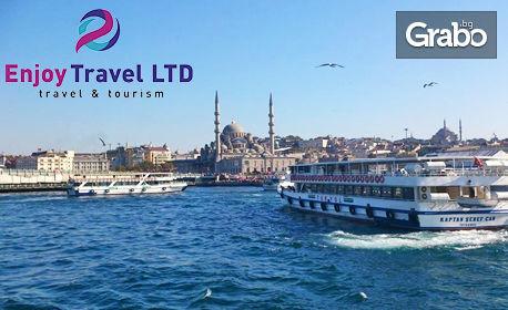 В Истанбул за Фестивала на лалето! 2 нощувки със закуски, плюс транспорт, от Енджой Травел