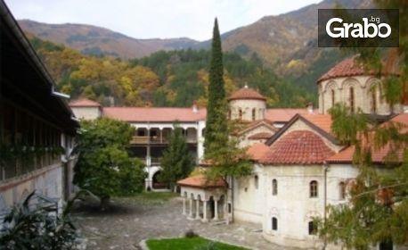 Стани част от Роженския събор! Нощувка със закуска, плюс транспорт и посещение на Бачковския манастир