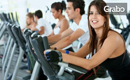 Посещение на фитнес