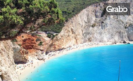 Летни емоции на остров Лефкада! 3 нощувки със закуски, плюс транспорт и възможност за парти круиз