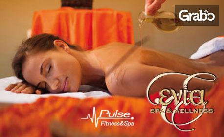 240 минути релакс! 4 масажа на цяло тяло