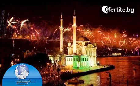 За Нова година в Истанбул! Екскурзия с 2 нощувки със закуски, плюс транспорт и посещение на Одрин