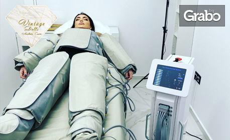 Лимфен дренаж с пресотерапия на цяло тяло - за премахване на целулит и мастни натрупвания