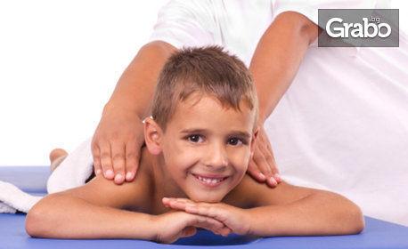 Масаж за деца - имуностимулиращ или при гръбначно изкривяване или плоскостъпие