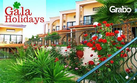 Септемврийски празници на Халкидики! 3 нощувки на база All Inclusive в хотел 4*, плюс транспорт и посещение на Солун