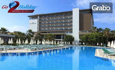 изображение за оферта Петзвездна почивка в Анталия! 7 нощувки на база All Inclusive в хотел 5*, плюс самолетен транспорт, от Go2Holiday