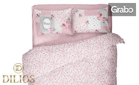 Единичен или двоен спален комплект от Cotton plus в десен по избор
