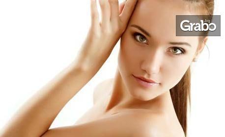 Сияйно лице! RF лифтинг с хиалуронова маска или Anti-age терапия с колаген - без или със диамантено микродермабразио