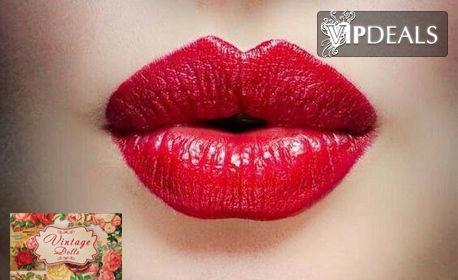 Уголемяване на устни с безиглено влагане на хиалуронова киселина Ен Ес Бюти - 1 или 6 процедури