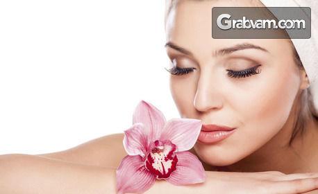 Почистване на лице с ултразвукова шпатула плюс терапия според типа кожа