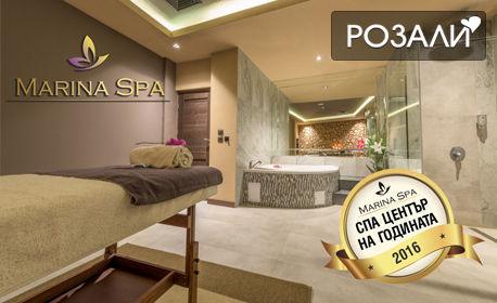Балийски масаж на цяло тяло, плюс ползване на SKY SPA