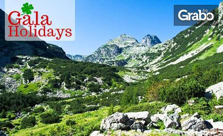 Еднодневна екскурзия до връх Мальовица на 1 Юли