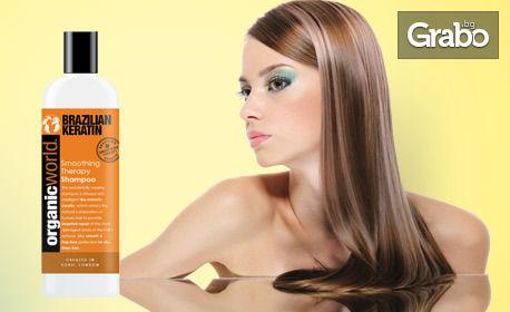 Шампоан - Бразилска терапия! Силна, загладена и лесна за изправяне коса