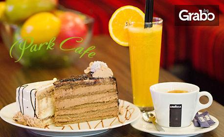 Кафе Lavazza и фреш портокал, плюс парче торта от Торти Нико