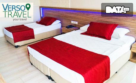 Почивка в Кушадасъ през Юли и Август! 7 нощувки на база All Inclusive в хотел Belmare****, с включен транспорт