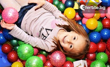Фотозаснемане и aниматор за детско парти