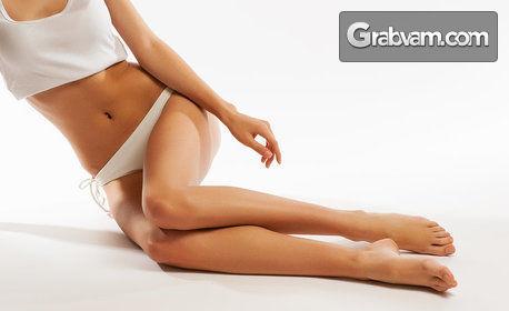 Антицелулитен масаж на бедра, седалище, ханш и корем