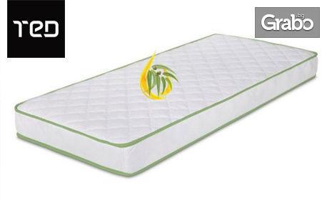 Двулицев матрак Eucalyptus Fresh Roll - с безплатна доставка
