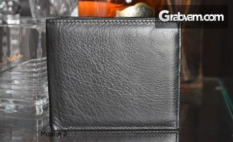 Черно мъжко портмоне от висококачествена естествена кожа - модел по избор