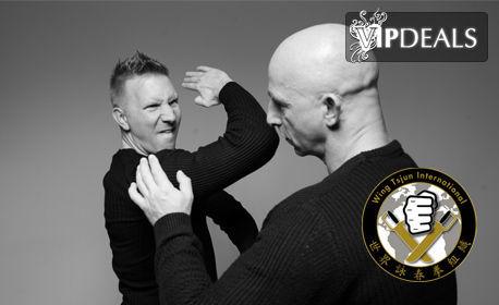 6 тренировки по китайско бойно изкуство Винг Чун за начинаещи