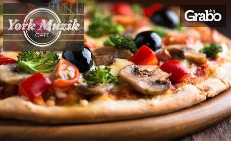 Хапване по избор от менюто - ризото, пица или комбо плато