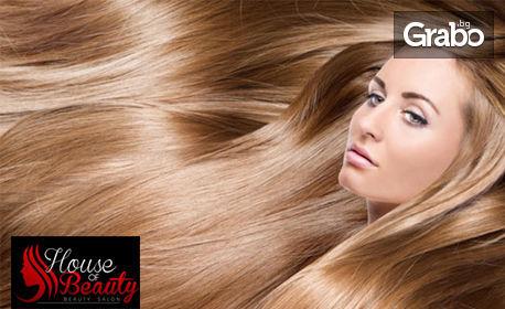 Красива коса! Полиране, подстригване, боядисване, парти прическа или терапия