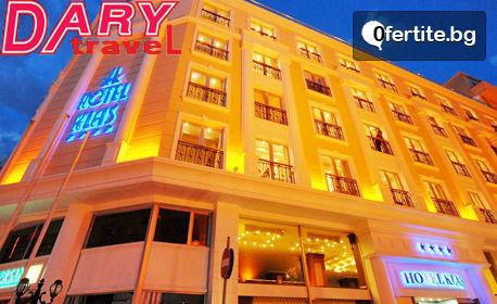 Посрещни Нова година в Истанбул! 3 нощувки със закуски в хотел Klas****