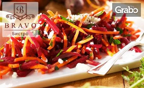 Салата и основно ястие по избор, или меню за двама с две салати и цял джолан на фурна с картофи соте и сос барбекю