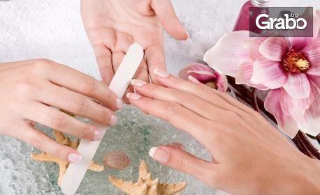 Маникюр с гел лак - без или със декорации или укрепване на естествени нокти с UV гел