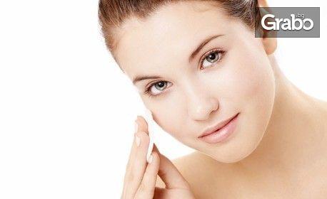Диамантено микродермабразио на лице, шия и деколте, плюс ензимен пилинг, кислороден серум и златна маска