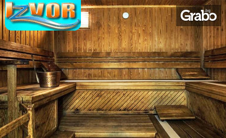SPA релакс за двама в Старозагорски минерални бани! 2 или 3 нощувки със закуски