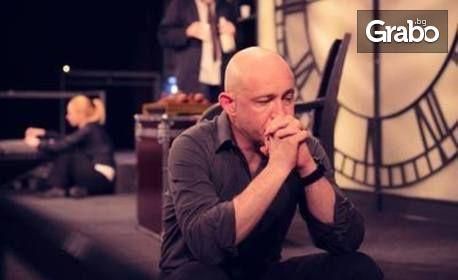 """Гледайте Христо Шопов в """"Човек от Земята"""" - на 30 Юни"""