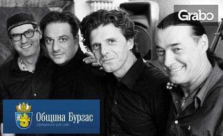 Концерт на Lulo Reinhardt & Andre Krengel Quartette на 30 Август
