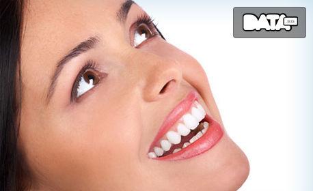 Почистване на зъбен камък с ултразвук и полиране с Airflow, плюс обстоен дентален преглед и насоки за правилна орална хигиена
