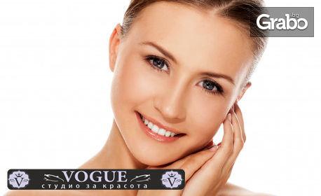 Ръчно почистване на лице с натурална козметика, д'арсонвал и маска - без или със козметичен и точков масаж