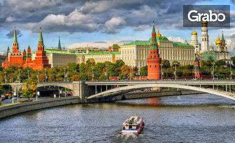 Величието на Русия - екскурзия до Санкт Петербург и Москва! 7 нощувки със закуски и вечери, плюс самолетен транспорт