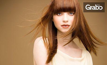 Energy терапия за коса Alcina, плюс подстригване и изправяне със сешоар