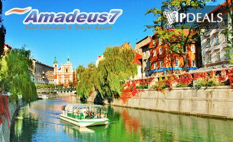 През Май или Септември в Загреб и Любляна! 3 нощувки със закуски, плюс транспорт и посещение на Плитвичките езера
