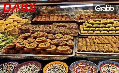 5-звездна Нова година в Истанбул! 3 нощувки със закуски в хотел Wish More 5*, плюс транспорт и туристическа програма