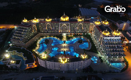 Last Minute почивка в Анталия! 7 нощувки на база Ultra All Inclusive в хотел Alan Xafira Deluxe Resort & Spa*****, край Алания