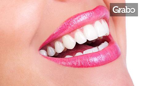 Професионално избелване на зъби със швейцарската система Pure