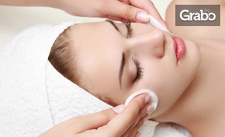 Биоревитализиращ медицински пилинг, плюс класическо или ултразвуково почистване на лице