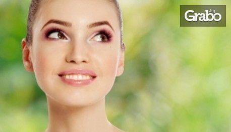 Диамантено микродермабразио на лице - време е да заблестиш