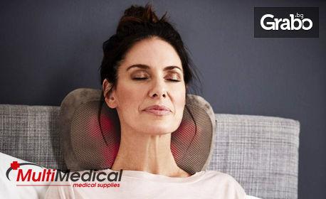 Масажор за врат Medisana MNV или Шиацу масажиращата възглавница Silver Crest