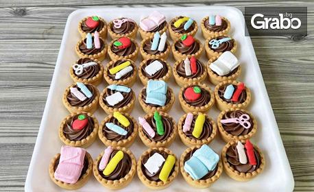 За първия учебен ден! 30 мини кошнички с шоколад и празнична декорация