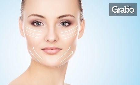 Почистваща и хидратираща терапия с ензимен пилинг, ултразвук и серум с витамини - на лице, без или със шия и деколте